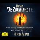 クラウディオ・アバド/モーツァルト: 歌劇「魔笛」