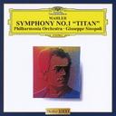 ジュゼッペ・シノーポリ/マーラー: 交響曲第1番「巨人」