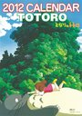 Tonari no Totoro (My Neighbor Totoro) [Calendar 2012 (Try-X Ltd.)]