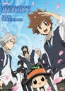 Katekyo Hitman Reborn! (A) [Calendar 2012 (Try-X Ltd.)]
