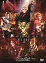 Chateau de VERSAILLES -Jubilee- [Japan Edition] [Limited Edition]