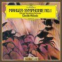 マーラー  交響曲第1番「巨人」