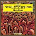 マーラー  交響曲第5番