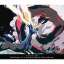 ニンテンドー3DS ポケモン X・Y スーパーミュージックコレクション