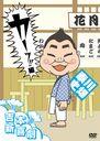 吉本新喜劇DVD