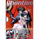 ファントム -PHANTOM THE ANIMATION-