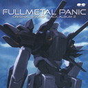 FULL METAL PANIC! - Soundtrack Album Vol.2
