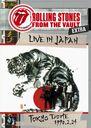 フロム・ザ・ヴォルト・エクストラ~ライヴ・イン・ジャパン - トーキョー・ドーム 1990.2.24