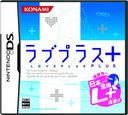 Love Plus + [NDS]