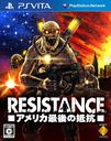 RESISTANCE-アメリカ最後の抵抗-