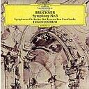 ブルックナー  交響曲第5番