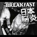 BREAKfASR/日本脳炎SPLIT CD 7songs