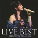 岩崎宏美LIVE BEST SELECTION 2006-2010