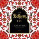 Cafe Bohemia ~Relaxin' With Shisha~ mixed by サラーム海上