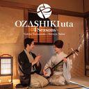 OZASHIKIuta~4Seasons~
