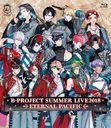 B-PROJECT SUMMER LIVE2018 〜ETERNAL PACIFIC〜 [通常版]