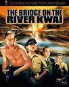 吹替洋画劇場 コロンビア映画90周年記念 『戦場にかける橋』 デラックス エディション