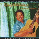 ハワイアン・スラック・キー・ギター・マスターズ・シリーズ7 ドレンチド・バイ・ミュージック~美しき12弦ギターの調べ~