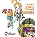 クロノ・トリガー オリジナルサウンドトラック