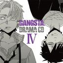 ドラマCD「GANGSTA.」 IV