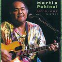 ハワイアン・スラック・キー・ギター・マスターズ・シリーズ(23) ホオロヘ~優しき歌声、アロハの心~