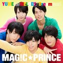 YUME no MELODY / Dreamland [初回限定盤/大城光盤]/MAG!C☆PRINCE