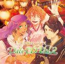 王子様(笑)シリーズ デートCD