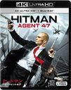ヒットマン  エージェント47