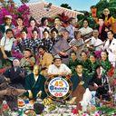 キャンパスレコード45周年記念アルバム~決定盤! 沖縄の歌~