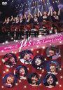 アニメ『ラブライブ!』ラブライブ! μ's First LoveLive! DVD