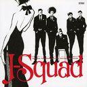 J-Squad