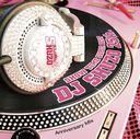 SHOW TIME SUPER BEST~DJ SHUZO 25th. Anniversary Mi