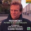 ムソルグスキー=ラヴェル「展覧会の絵」