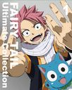 FAIRY TAIL -Ultimate collection- Vol.1