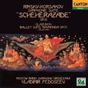リムスキー=コルサコフ/交響組曲「シェエラザード」