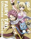 FAIRY TAIL -Ultimate collection- Vol.8