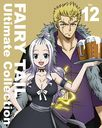 FAIRY TAIL -Ultimate collection- Vol.12 [4Blu-ray+CD]