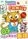 CatChat for BABIES&FAMILY~0才からのリズムあそび英語