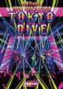JAM Project JAPAN TOUR 2017-2018 TOKYO DIVE DVD/JAM Project