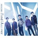 Find The Answer [通常盤]/嵐
