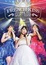 French Kiss Live 〜LAST KISS〜/フレンチ・キス