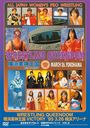 WRESTLING QUEENDOM 横浜美神王国 VICTORY '95・3・26 横浜アリーナ