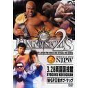新日本プロレスリング KING of SPORTS