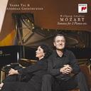 モーツァルト  2台のピアノのためのソナタ 他