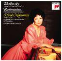 チャイコフスキー  ピアノ協奏曲第1番&ラフマニノフ  ピアノ協奏曲第2番