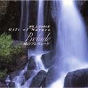 α波 1/fのゆらぎ ~Gift of nature~ 滝のプレリュード Prelude