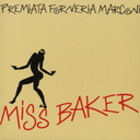 ミス・ベイカー