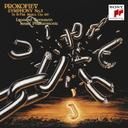 プロコフィエフ  交響曲第5番(1979年ライヴ)