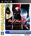 Devil May Cry HD Collection Best Price! [再廉価版]/ゲーム