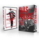 ディアスポリス -異邦警察-